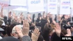 """""""Азат"""" партиясының митингісі. Алматы, 30 қаңтар 2010 ж."""