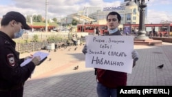 Навальныйны яклау пикеты