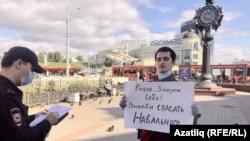 Tatarıstanda Dmitry Plyum etiraz aksiyası keçirir