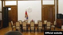 Predsedništvo Srbije