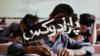 پارادوکس با کامبیز حسینی - هوای بغل دستی تو داشته باش