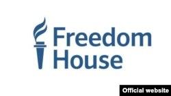 Freedom House логотипі (Көрнекі сурет).
