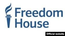 Логотип правозащитной организации Freedom House.