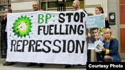 BP-nin Londondakı qərargahı önündə etiraz aksiyası