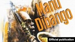 Detaliu d epe coperta albumului Manu Dibango, Manu Dibango Merci, Thank You, lansat la aniversarea a 60 de ani de carieră artistică, 2015