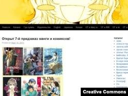 """Скриншот главной страницы сайта """"Фабрика комиксов"""""""