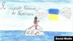Малюнок дитини з конкурсу «Мрія маленького українця» в Криму