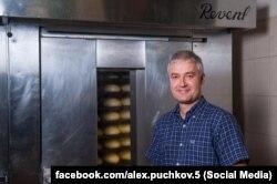 Олексій Пучков