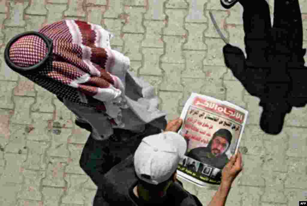 Reading news of the death of Abu Musab al-Zarqawi, leader of Al Qaeda in Iraq (AFP) - Good news was in short supply in Iraq in 2006, but some came in June with confirmation that Abu Musab al-Zarqawi, leader of Al-Qaeda in Iraq, had been killed. The relief proved short-lived, with a steady flow of statistics suggesting that violence was worsening. By the end of the year, even a congressionally commissioned review of U.S. policy called for major policy changes in Iraq and in the region as a whole.