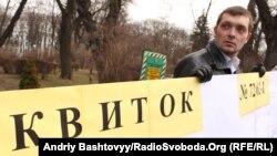 Депутатам запропонували «квиток до демократії»