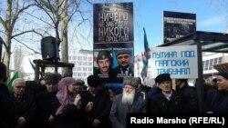 Митинг чеченцев в Страсбурге