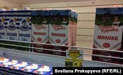 Цены на молоко в Пскове