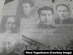 К.Табалдинов жана анын кесиптештери.