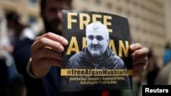 Журналист Афган Мухтарлыны қолдау шарасы.