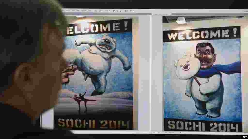A computer screen shows images of Vasily Slonov's satirical posters, one of which depicts a fanged Josef Stalin disguised as a friendly bear.