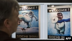 PHOTO GALLERY: As Russia prepares for the 2014 Winter Olympics in Sochi, Russian artist Vasily Slonov has put a satirical spin on the country's PR campaign. In a series of posters, Slonov combines winter sports scenes with images portraying a frightening, repressive Russia. Displayed during the White Nights cultural festival in the city of Perm, the posters provoked a swift backlash: authorities closed the exhibit and sacked the curator of the Perm Museum of Contemporary Art, well-known gallerist Marat Gelman, for backing the exhibit. The reason for the crackdown was said to be Slonov's unauthorized use of the Sochi 2014 symbols.