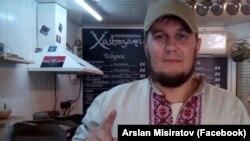 Арслан Мисиратов