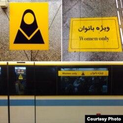 Такого рода гендерная сегрегация существует и в других исламских странах.