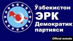 Логотип партии «Эрк»(«Воля»).
