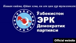 """Мухолифатдаги """"Эрк"""" демократик партияси логоси"""
