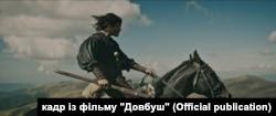 Кадри із фільму Олеся Саніна «Довбуш»