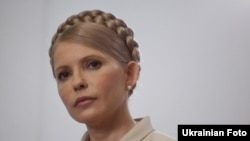 The government of former Ukrainian Prime Minister Yulia Tymoshenko is accused of misappropriating more than $400 million.
