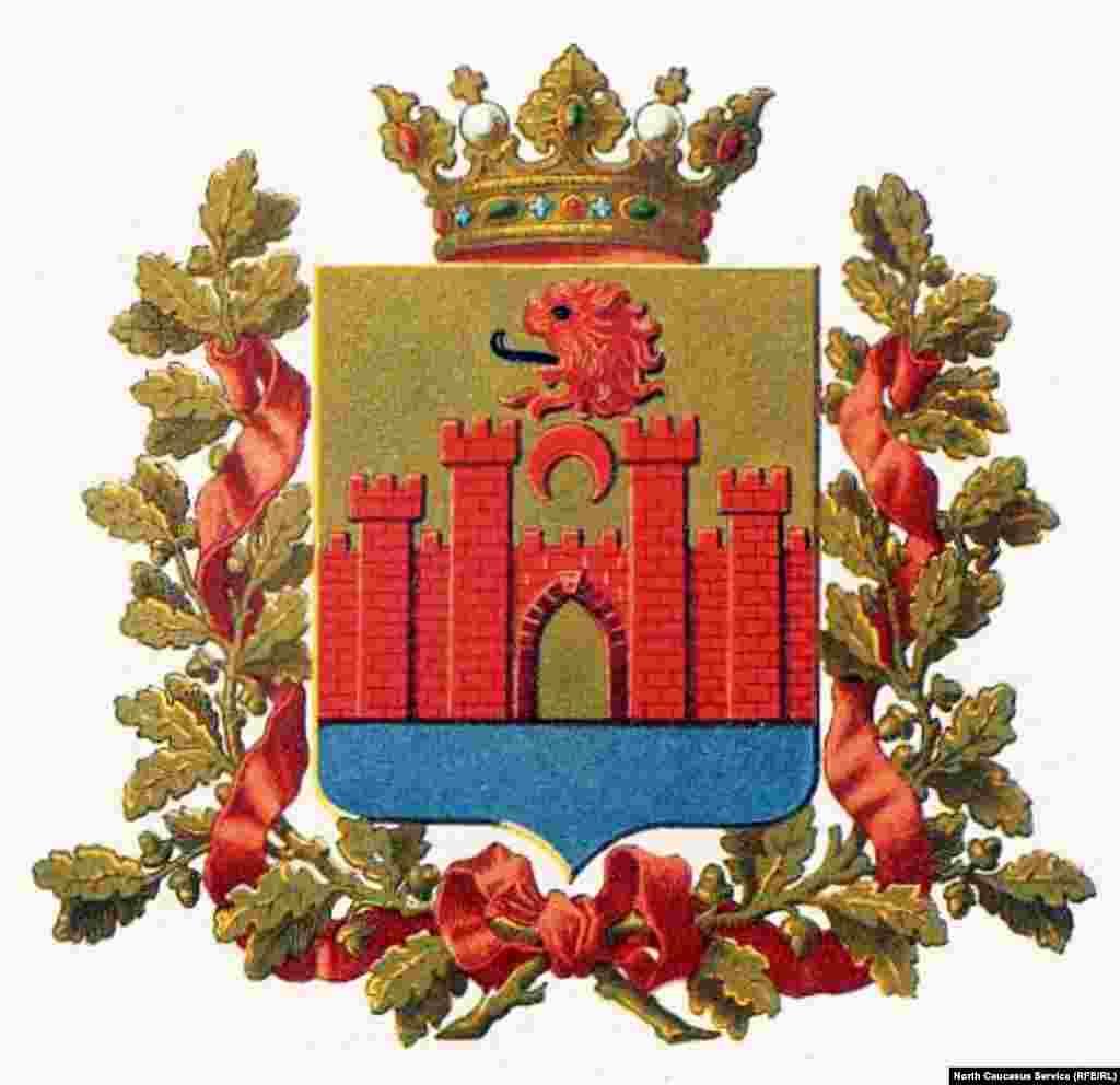 Дагестанская областьбыла образована в 1846 г. как Дербентская губерния, с 1860 года - Дагестанская область. Центром области был город Дербент. С 1866 года главный город области переместился в Темир-Хан-Шуру (нынешний Буйнакск). Герб города утвержден 5 июля 1878 г.