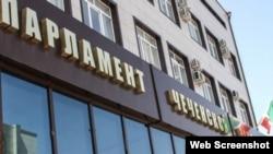 """Зачем сайт парламента Чечни повесил у себя """"очки"""", если там нет версии для слабовидящих?"""