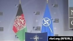 آرشیف، بیرق افغانستان و ناتو