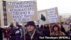 Митинг на проспекта Сахарова в Москве 24 декабря 2011 года