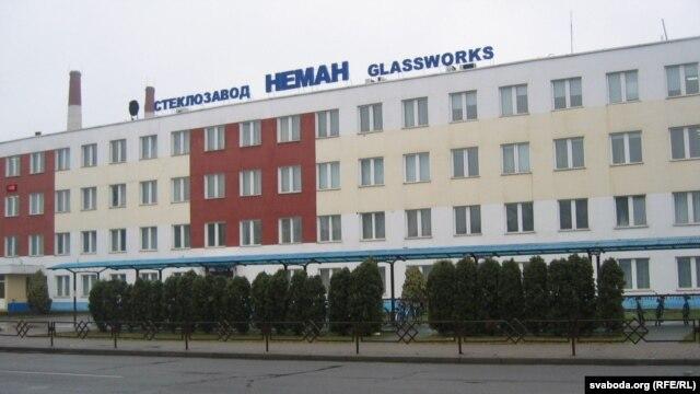 Адміністрацыя шклозаводу «Нёман»