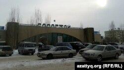 Астана автовокзалы. 22 қаңтар 2013 жыл.