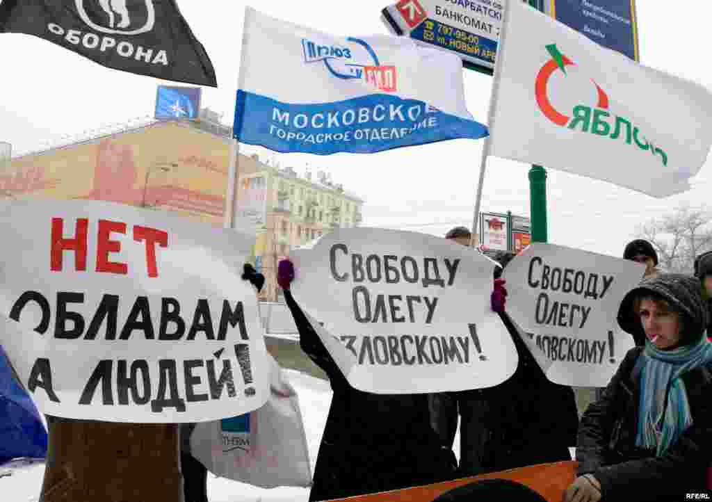 "Russia - picket ""Oborona"" to support Oleg Kozlovsky, Moscow, 20Jan2008"