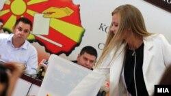 Македонија, извлекување на редни броеви за локалните избори во 2017-та. Скопје, 19.09.2017