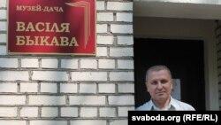 Алесь Гібкоўскі