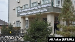 Maksim Yermolov's trial is being held in the northwestern Kazakh city of Aqtobe.