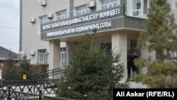 Maksim Yermolov's trial is being held in the northwestern Kazakh city of Aqtobe.