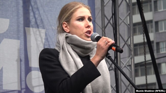 Lyubov Sobol speaks at a rally in Moscow on September 29.