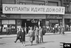 Чехословакия, лето 1968 года
