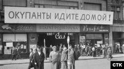 Август 1968 года, Пльзень, Чехословакия