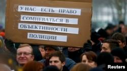 """Акция протеста активистов и сторонников """"Международной конвенции русских немцев"""" против сексуальных приставаний мигрантов, Берлин, 23 января 2016 года."""