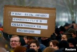 Демонстрация русских немцев в центре Берлина. Январь 2016 года