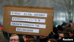 """Акция протеста активистов и сторонников """"Международной конвенции русских немецев"""" против сексуальных приставаний мигрантов, Берлин, 23 января 2016 года."""