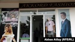 Магазин одежды в Агстафа, 2011 год