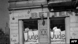 75-я годовщина еврейских погромов в Германии