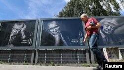 G20-nin Hamburq sammiti günlərində pivə reklamı