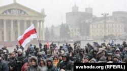 Акция протеста в Минске, 28 февраля 2016 года.