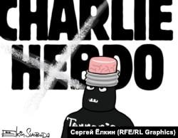 Parisdə satirik jurnala hücumla bağlı karikatura. Müəllif: Sergei Elkin