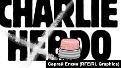 """Tributul caricaturiștilor în memoria victimelor de la """"Charlie Hebdo"""""""
