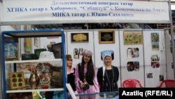 Хабаровскида милли азчылыклар форумы узды